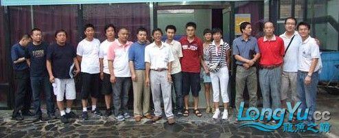 第一届仟湖'龙鱼'研讨会在北京举行 绵阳龙鱼论坛 绵阳水族批发市场第5张