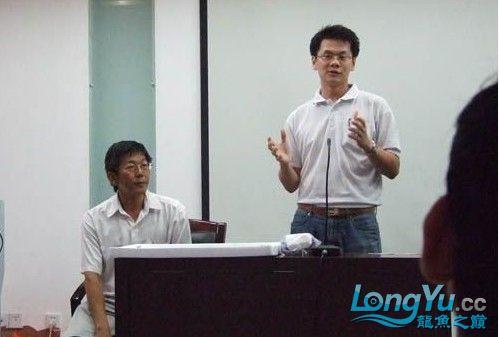 第一届仟湖'龙鱼'研讨会在北京举行 绵阳龙鱼论坛 绵阳水族批发市场第6张