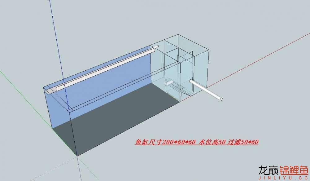 20060新建鱼缸,明天去定制玻璃,玻璃到了,图文直播