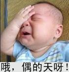绵阳观赏鱼七彩的豢养——水质篇 绵阳龙鱼论坛 绵阳水族批发市场第2张