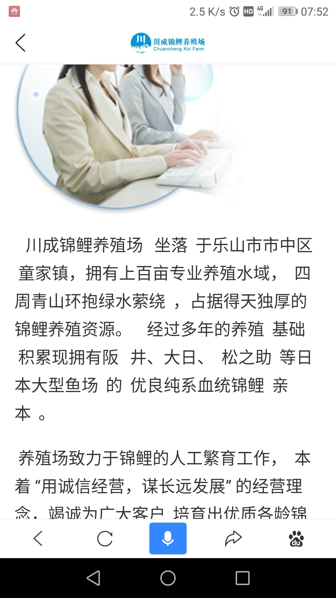 绵阳水族馆我们乐山也有锦鲤养殖场 绵阳龙鱼论坛 绵阳水族批发市场第1张