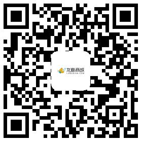 十周年台历中奖查询通道公布 绵阳龙鱼论坛 绵阳水族批发市场第7张