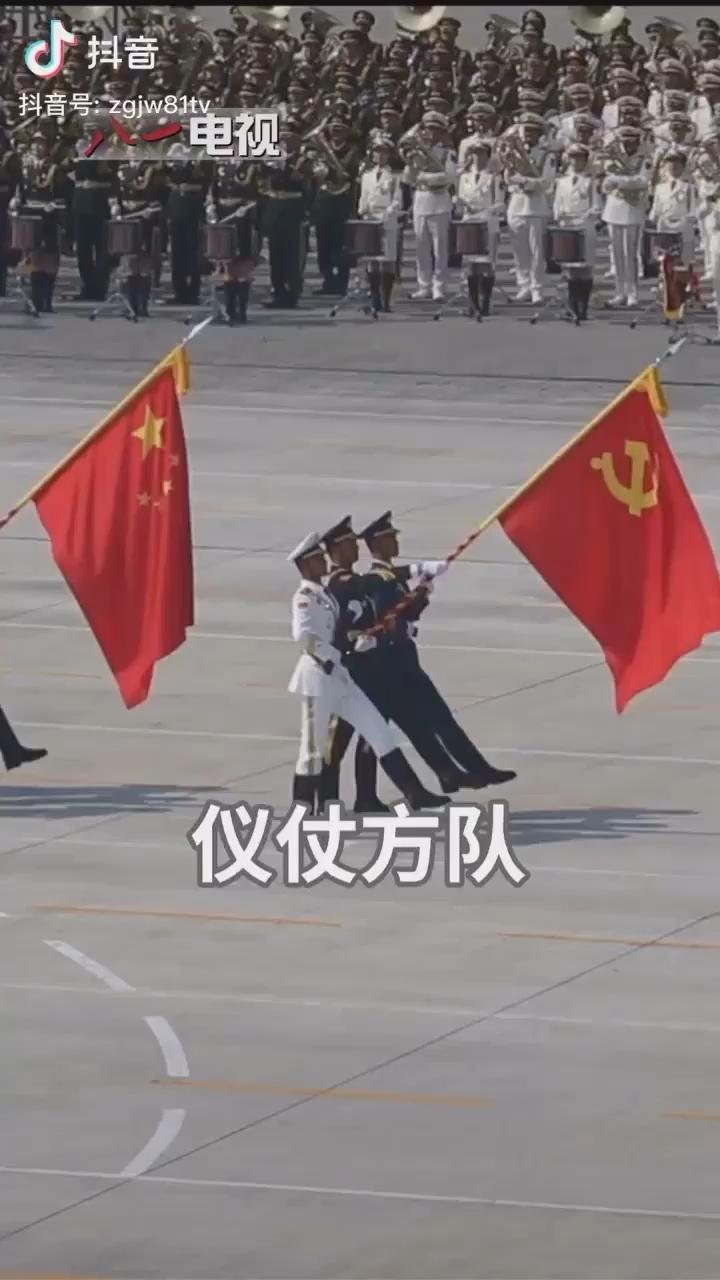 中华人民共和国万岁 绵阳龙鱼论坛 绵阳水族批发市场第1张