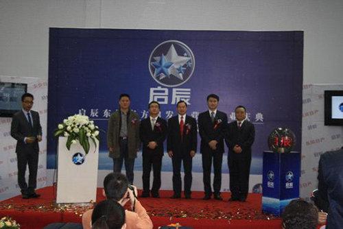 第三天 绵阳龙鱼论坛 绵阳水族批发市场第2张