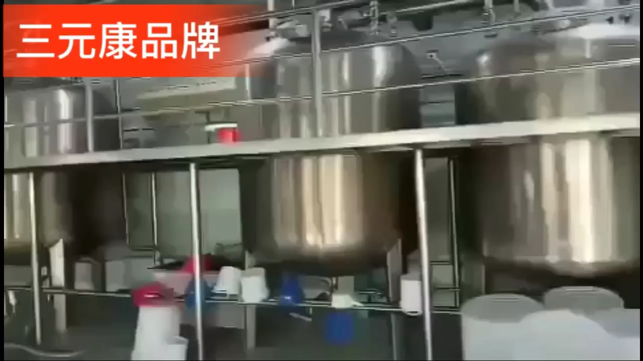 绵阳水族箱纽利浦三元康药业正式投产