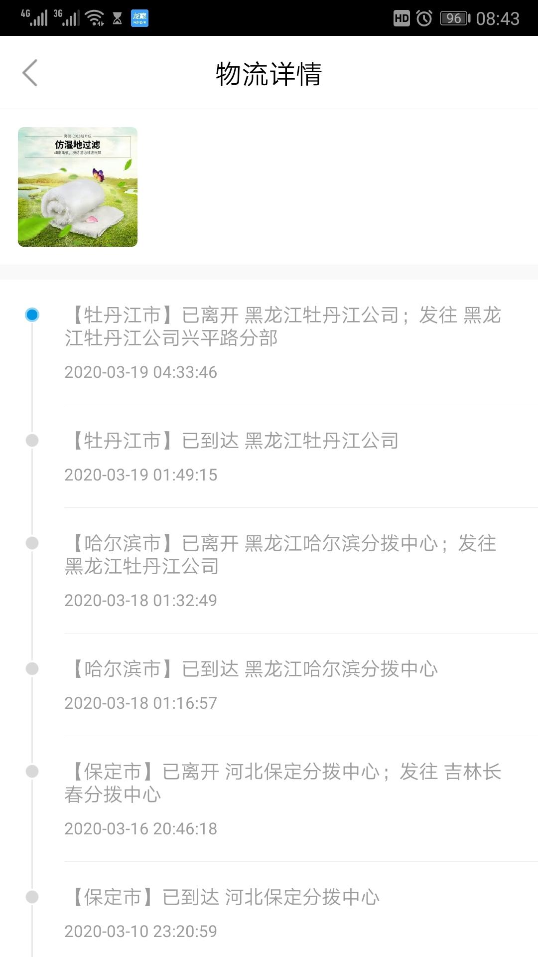 这是什么操作? 绵阳龙鱼论坛 绵阳水族批发市场第5张