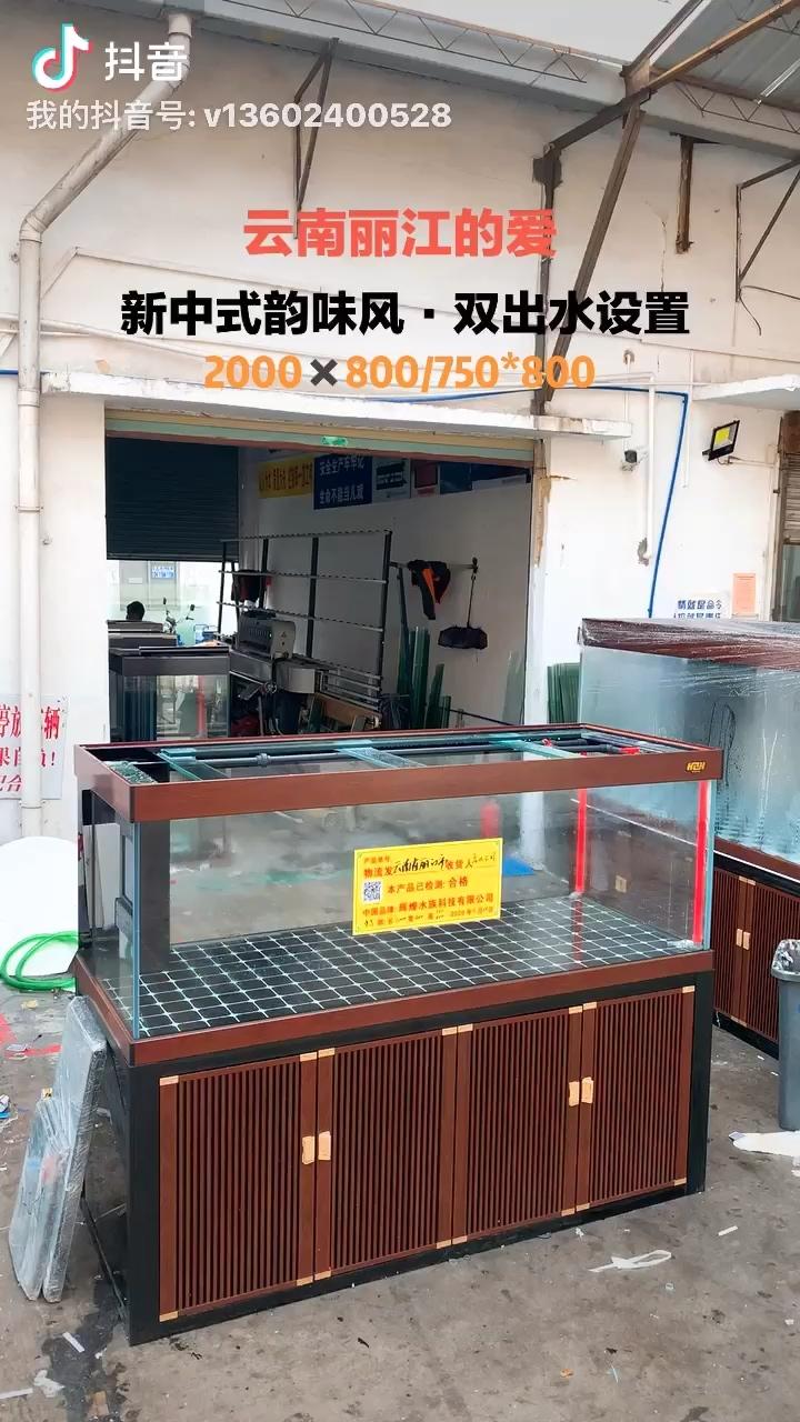 云南丽江——2米新中式韵味风 绵阳龙鱼论坛 绵阳水族批发市场第1张