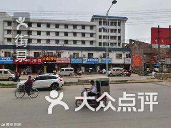 双龙威武祝新年 绵阳水族批发市场 绵阳水族批发市场第2张