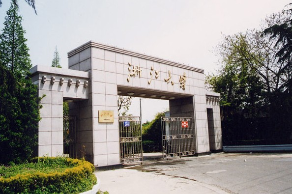 自然 绵阳龙鱼论坛 绵阳水族批发市场第2张